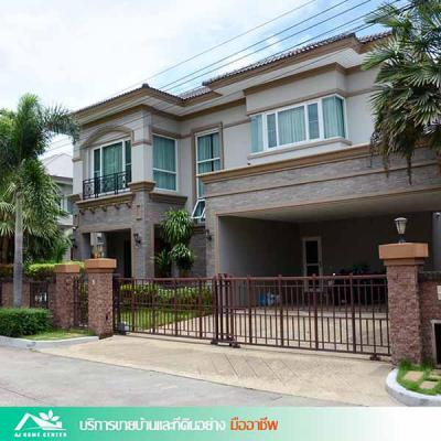 บ้านเดี่ยว 26900000 นนทบุรี ปากเกร็ด อ้อมเกร็ด
