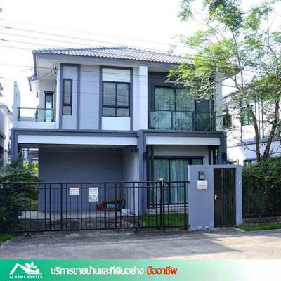บ้านแฝด 4500000 นนทบุรี บางใหญ่ บางเลน