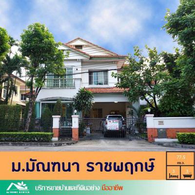 บ้านเดี่ยว 7590000 นนทบุรี เมืองนนทบุรี บางกร่าง