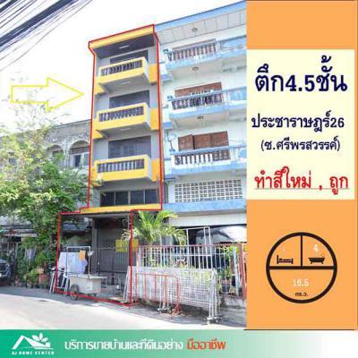 อาคารพาณิชย์ 3300000 นนทบุรี เมืองนนทบุรี สวนใหญ่